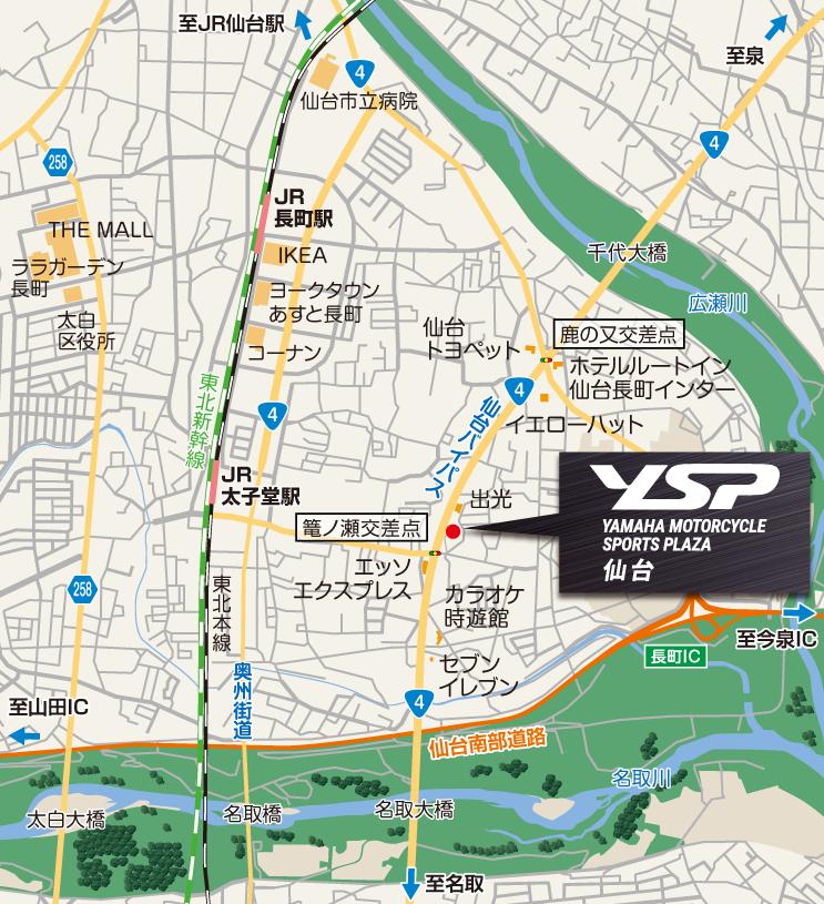 YSP仙台の補足地図