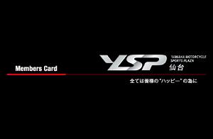 YSP仙台のメニュー