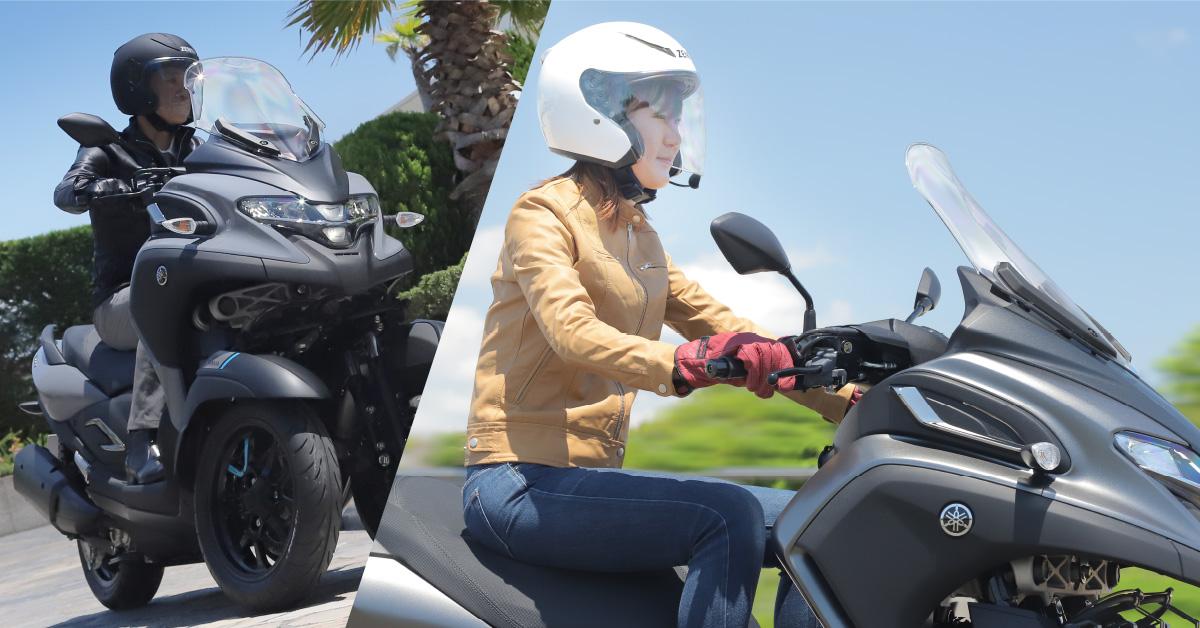 トリシティ300ヤマハバイクレンタルキャンペーンのお知らせ