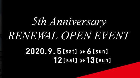 5周年 オープンイベント